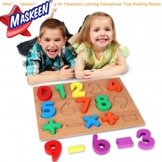 Educational Toys in Ahmedabad