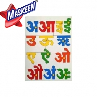 Hindi Vowels Manufacturer in Surat